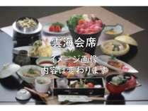 リニューアルオープン【しまね★美肌スイッチ】子さんべ会席プラン