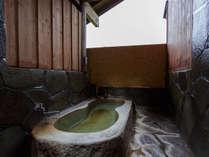 ●【離れ 竹】 客室露天風呂