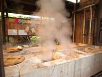 【朝食付き】地獄蒸しと名湯を愉しむ、ゆっくり湯治プラン