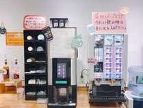 朝食でもご提供している、コーヒー・スープ・紅茶・ウォーターサーバーを24時間ウェルカムドリンクでご提供