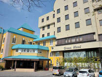 半田市内で唯一の天然温泉付きホテル、みどり館