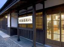 築156年の建物には畳や木、障子、囲炉裏(いろり)などの日本文化が随所に残っております。の画像