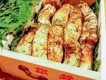【和食】秋の味覚『松茸』もお楽しみ頂けます。※イメージの画像
