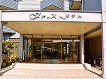 ファーストホテル武豊 (愛知県)