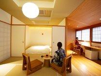 スタイリッシュな二間続きの贅沢空間 特別室【水縹】 <2名専用客室>