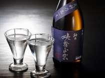 冬の純米生酒を一献