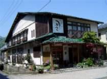 民宿 つかさ (兵庫県)