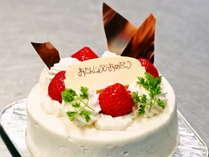 ■記念日にはケーキでお祝いを…♪