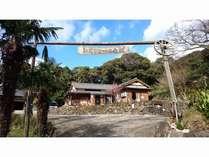 海に囲まれた自然豊かな平戸島の、ほぼ中央の静かな田舎に位置しています。