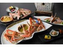 山陰タグ付きブランド蟹料理写真一例