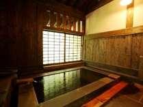 【貸切風呂】(切り石風呂ご宿泊者様専用になります。