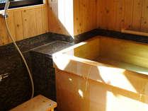 ■2室限定■【温泉内風呂付客室】にご宿泊~総檜造りの温泉を一人占め~<ジビエ2種◆燻製食べ比べ>