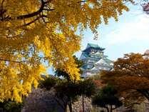 【秋特集】ポイントアップ☆大阪・京都の旅行の拠点に最適♪お得にステイ~食事なし~