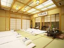 和室 広間タイプ 20畳以上,大阪府,ホテルニュー松ヶ枝(2018年7月~ホテル名称が変わります)