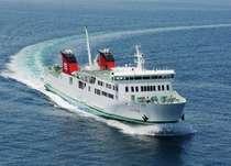 ◎四国からフェリーで湯布院旅行をお考えの方へ☆宇和島運輸フェリー(大分⇔愛媛)タイアッププラン♪