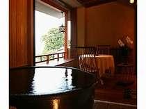 信楽焼風呂 楓客室