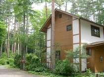 静かな森の貸別荘 河口湖マミアーナビレッジ