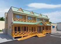 プチホテル ピエ (北海道)