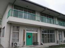 大山青少年研修センター