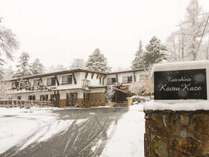 雪景色に染まる冬の外観