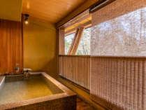 露天風呂付客室『くろゆり』