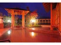 みずいらずの時を過ごす温泉宿 展望露天の湯 有馬館
