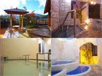 4種類、5か所の温泉貸切風呂をお楽しみ頂けます