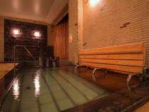 【浪漫湯】半身浴風呂。半身浴は上半身が冷えないよう掛け湯をしながらお楽しみ下さい