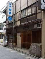 旅館 松亀◆じゃらんnet