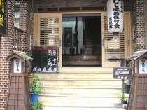 葉隠館 (熊本県)