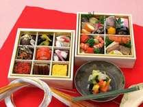 9F 日本料理【あら井】おせち