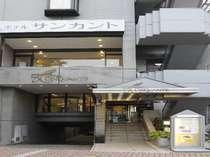 前橋 ホテルサンカント (群馬県)