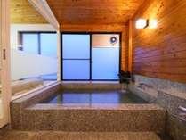 石を貼ったお風呂