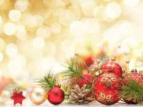 【クリスマス★2017年12月22~25日専用】ケーキ&シャンパン付き♪クリスマスプラン