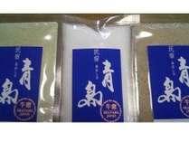 【ソルトコーディネーター厳選】青島のあなご料理に合う3種のお塩