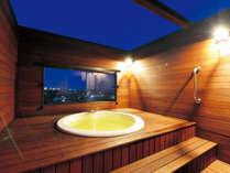 白子温泉湯めぐりプラン♪太平洋を望む絶景の展望貸切露天風呂無料特典付☆