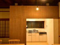 自由に使えるキッチン設備
