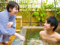 日本三大温泉【別府温泉】が、身体の芯から包み込むように癒します♪