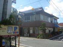 平野屋 旅館◆じゃらんnet