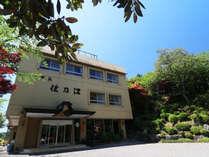 桜と欅の宿ホテル住乃江 (福島県)