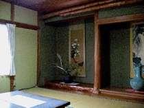 【和室一例】純和室の落ち着きある客室です。ゆっくりとお寛ぎ頂けます。