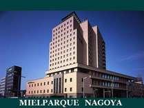 ホテル メルパルク 名古屋◆じゃらんnet