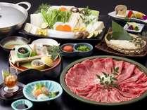 やっぱり肉が好き♪ 和牛肉しゃぶ会席 ご宿泊プラン(カード決済専用)