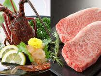 ぷりぷり伊勢海老と松阪牛サーロインを楽しめます♪