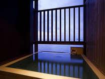 【早得21】湯と海を独り占め!専有露天風呂付和洋室【波瑠香】
