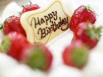 お祝いのご旅行に花季からアニバーサリーケーキ&ミニブーケをプレゼント♪