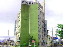 焼津 グリーンホテル◆じゃらんnet