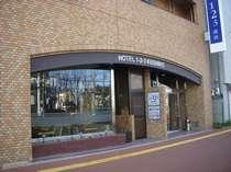 ホテル プラスワン釧路