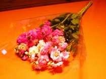 【お刺身付】花プレゼント付★館山へプチ旅行★洋室3名~