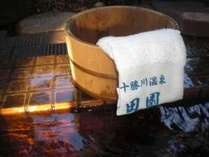 北海道遺産 モール温泉